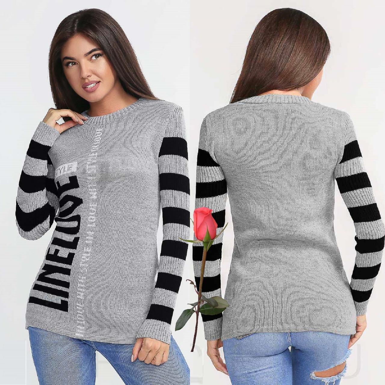 Теплый женский свитер с контрастным принтом Gr  28456  Серо-черный