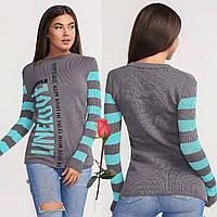 Теплый женский свитер с контрастным принтом Gr  28456  Серо-голубой, фото 1