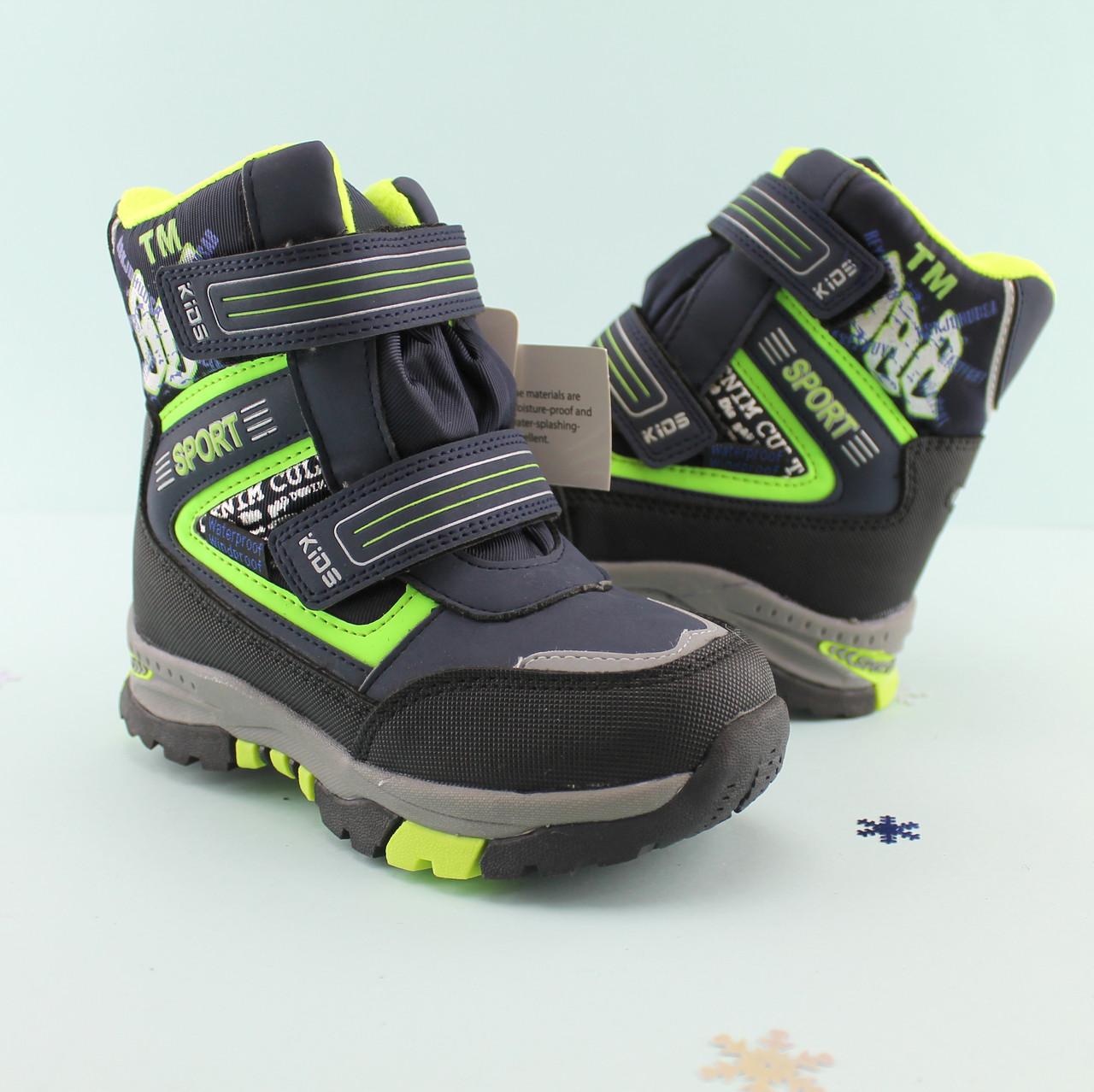 4fd41a3e6 Детские Термо ботинки Том.м для мальчика на овчине размер 27 - Style-Baby