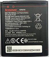 Аккумулятор Lenovo BL253 A2010 / A1000