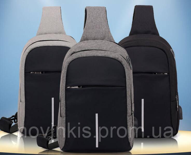 4f98c72c5002 Городской мужской рюкзак City Bag c USB портом - Хиты продаж опт и розница  из Китая