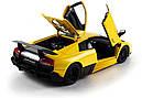 Машинка р/у 1:18 Meizhi лиценз. Lamborghini LP670-4 SV металлическая (желтый), фото 6