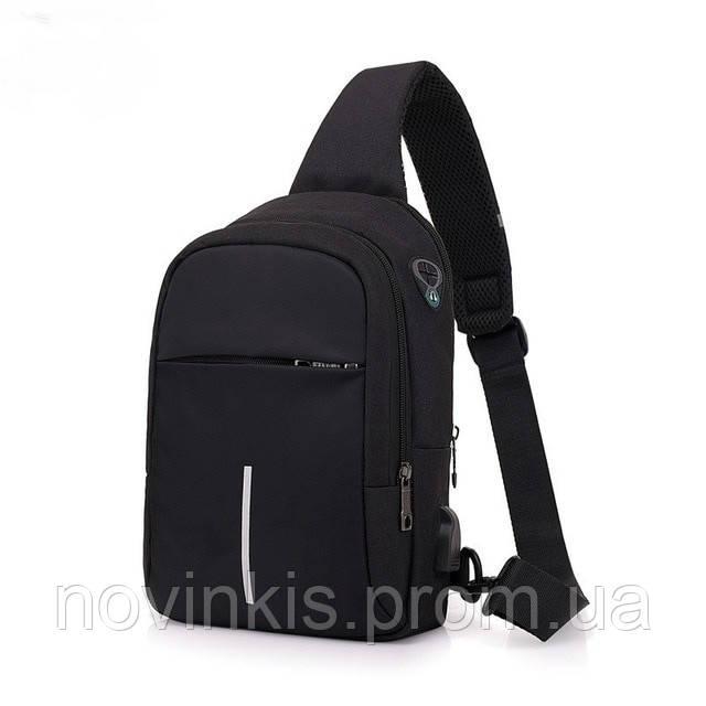 7c7a54db0c9b Городской мужской рюкзак City Bag c USB портом, цена 230 грн., купить  Вишневое — Prom.ua (ID#778047333)