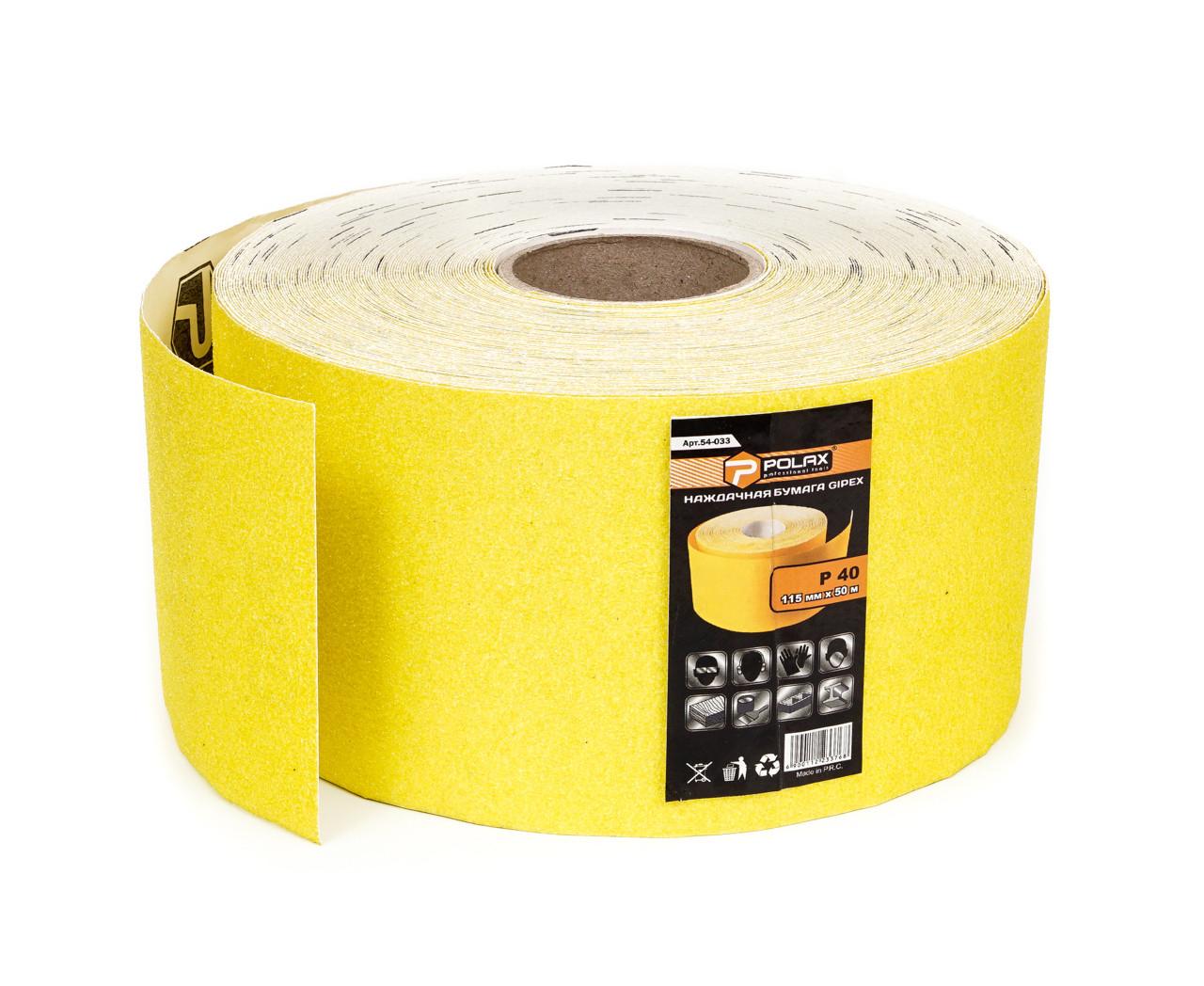 Шлифовальная шкурка на бумажной основе Polax 115 мм x 50 м К40 (54-033)