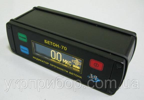 Бетон-70 тестер (индикатор) прочности бетона ультразвуковой
