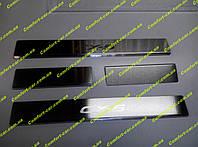 Накладки на пороги Mazda CX-5 (Мазда CX-5)