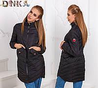Женская длинная демисезонная куртка