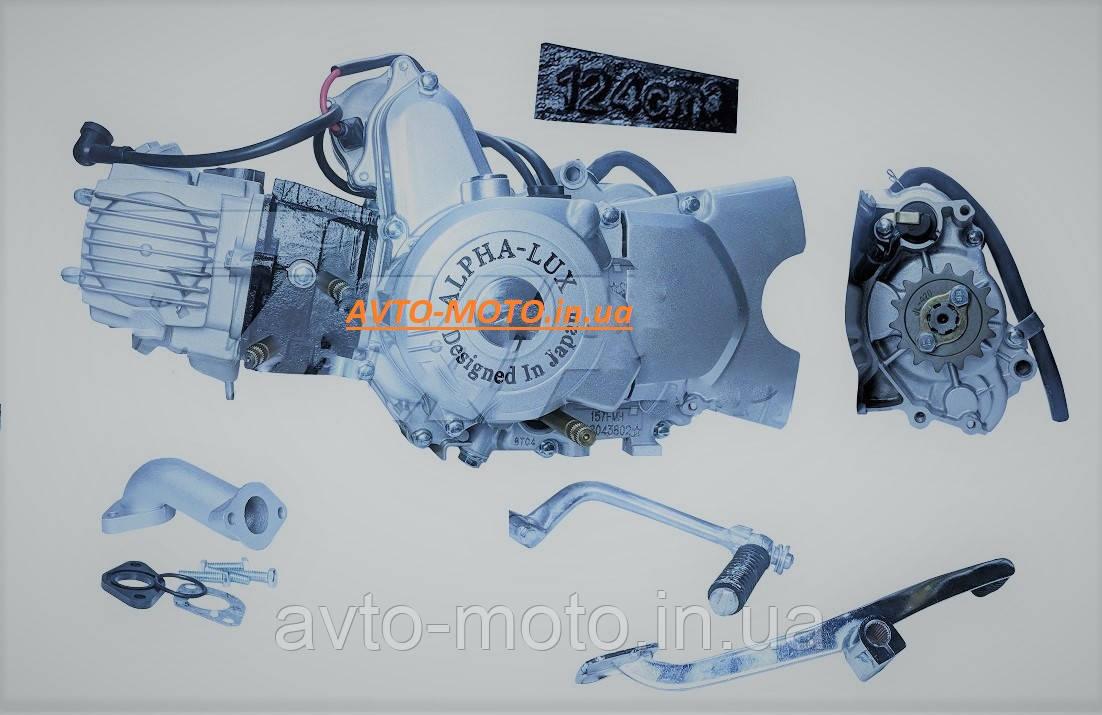 """Двигатель Дельта/Альфа 125 автомат """"Альфа-Lux"""""""