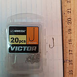 Крючки Victor Round (20 штук), фото 2