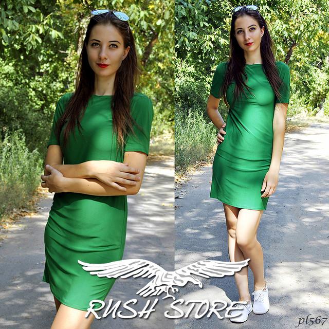 Пряоме летнее платье с коротким рукавом