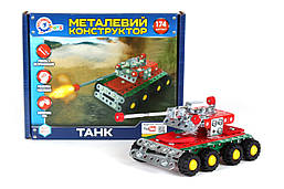 """Металлический конструктор """"Танк""""  174 детали"""