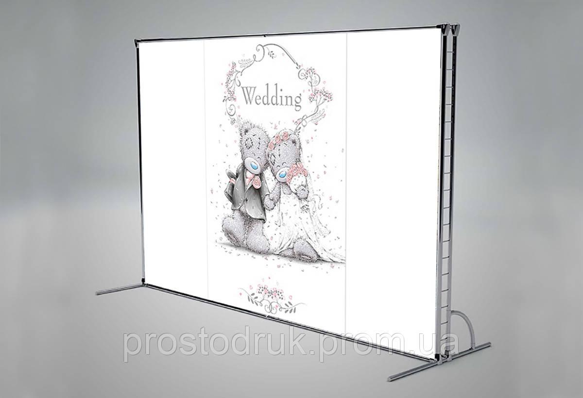 Фотозона на весілля 3х2м, банерна тканина