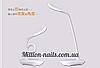Настольная LED лампа mini для мастера маникюра с usb подключением