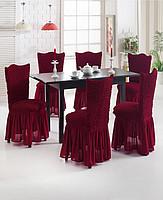 Набор чехлов на большие стулья с юбкой, накидка стулья, чехлы на стулья 6 шт, бордо