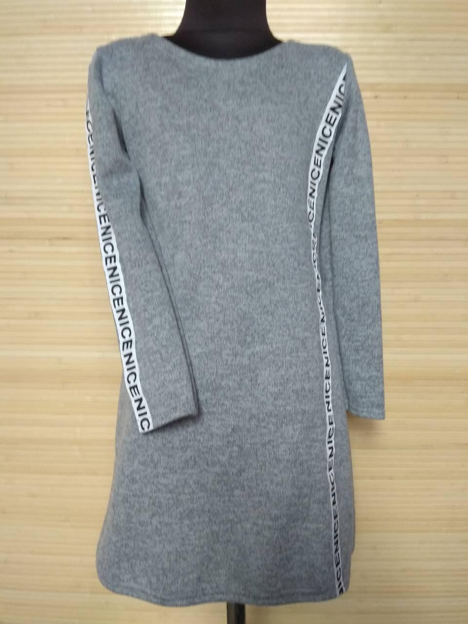 Модное платье-туника подросток с вставкой р.128-146 Серый
