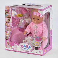 Пупс Baby Love функціональний, закриває-відкриває очі, ллє сльози - плаче, п'є з пляшки, фото 1