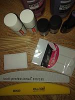 Стартовый набор для покрытия ногтей гель лаком, (30 предметов),номер 1, фото 3