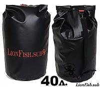 Баул LionFish.sub Гермомешок 40л имеется Ручка и Съемный Ремень на Карабинах