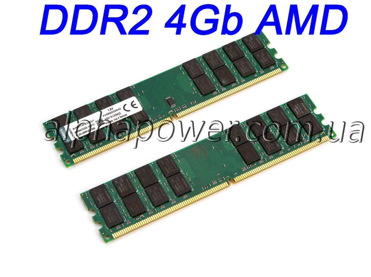 DDR2 4GB KVR800D2N6 4G 800Mhz 240pin ОЗУ оперативная память, для платформ AMD