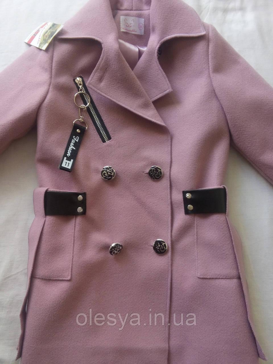 Демисезонное пальто для девочки  Цвет Пудра Размеры 122- 158