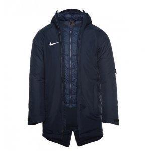 d3fc8045 Спортивная куртка Nike Dry Academy 18 Jacket 893798-451 -
