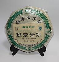 Чай кітайський ПуЕр Шен зелений 2009 року. 357 гр.