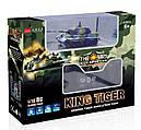 Танк микро р/у 1:72 King Tiger со звуком (зеленый, 27MHz), фото 3