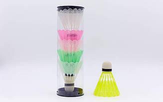Воланы для бадминтона пластиковые (6шт) в пластиковом тубе BD-2114-6 (цветные)