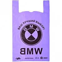 Пакеты полиэтиленовые BMW 35х58 (упаковка 100 шт.) Фиолетовый