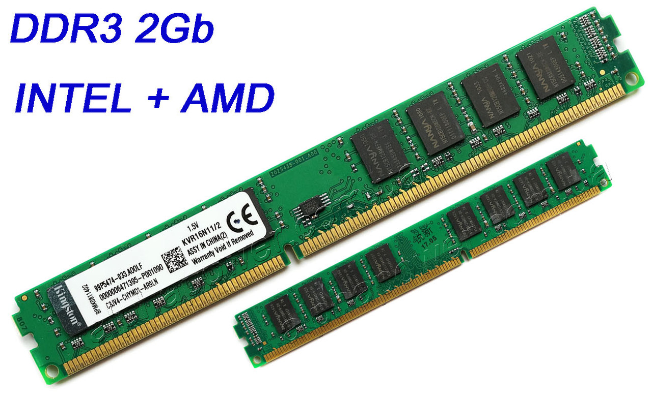 DDR3 2GB для INTEL и AMD KVR16N11/2 1600MHz ОЗУ универсальная  память