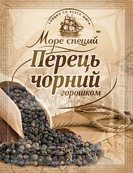 Перец черный горошек 15 гр