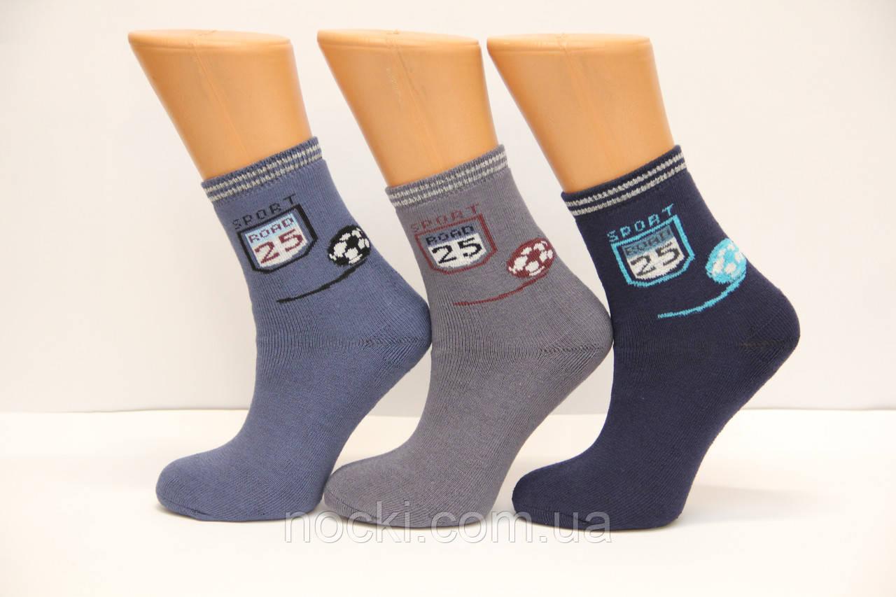Детские носки махровые для подростков Стиль люкс Д-30