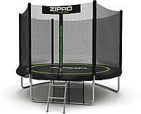 Батут с внешней сеткой Zipro Fitness 252 см