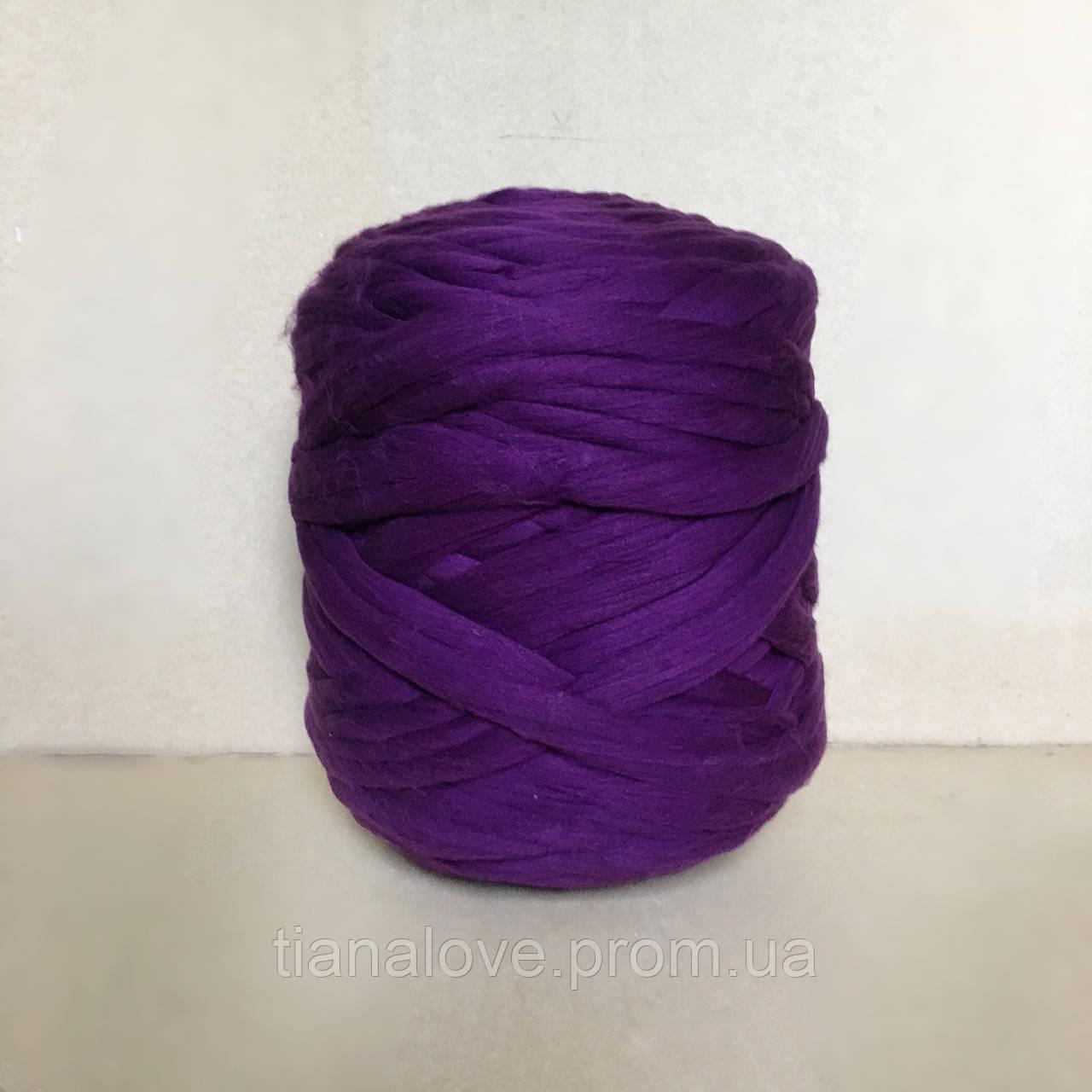 купить толстую пряжу 21 микрон из шерсти мериноса фиолетовый
