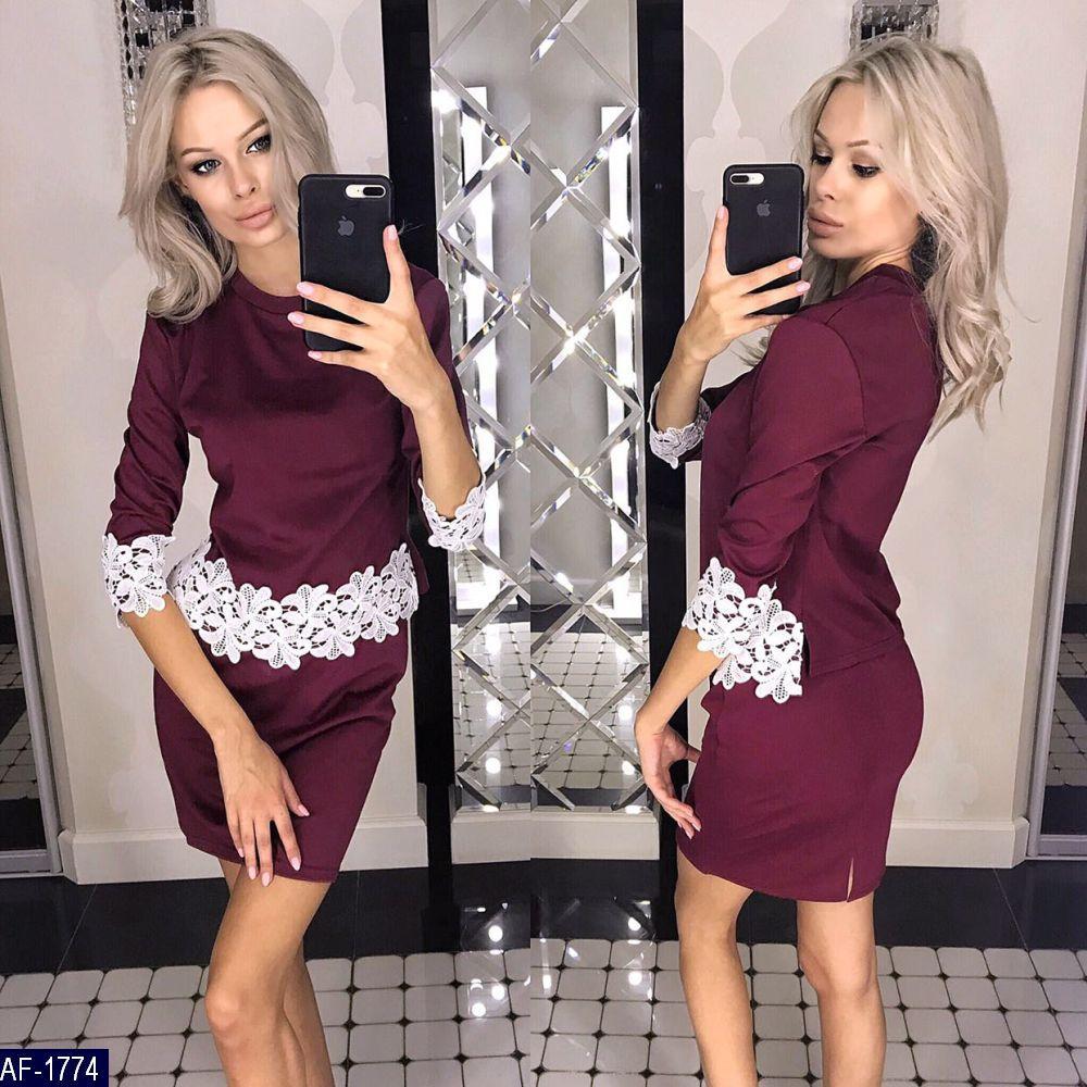 Женский стильный костюм с кружевом новинка 2018