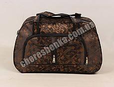 Дорожная сумка 149S-3,5 коричневая, фото 2