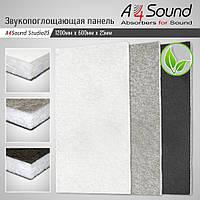 Звукопоглощающая панель (стены и потолок) Studio 25.  1,2м х 0,6м х 25мм