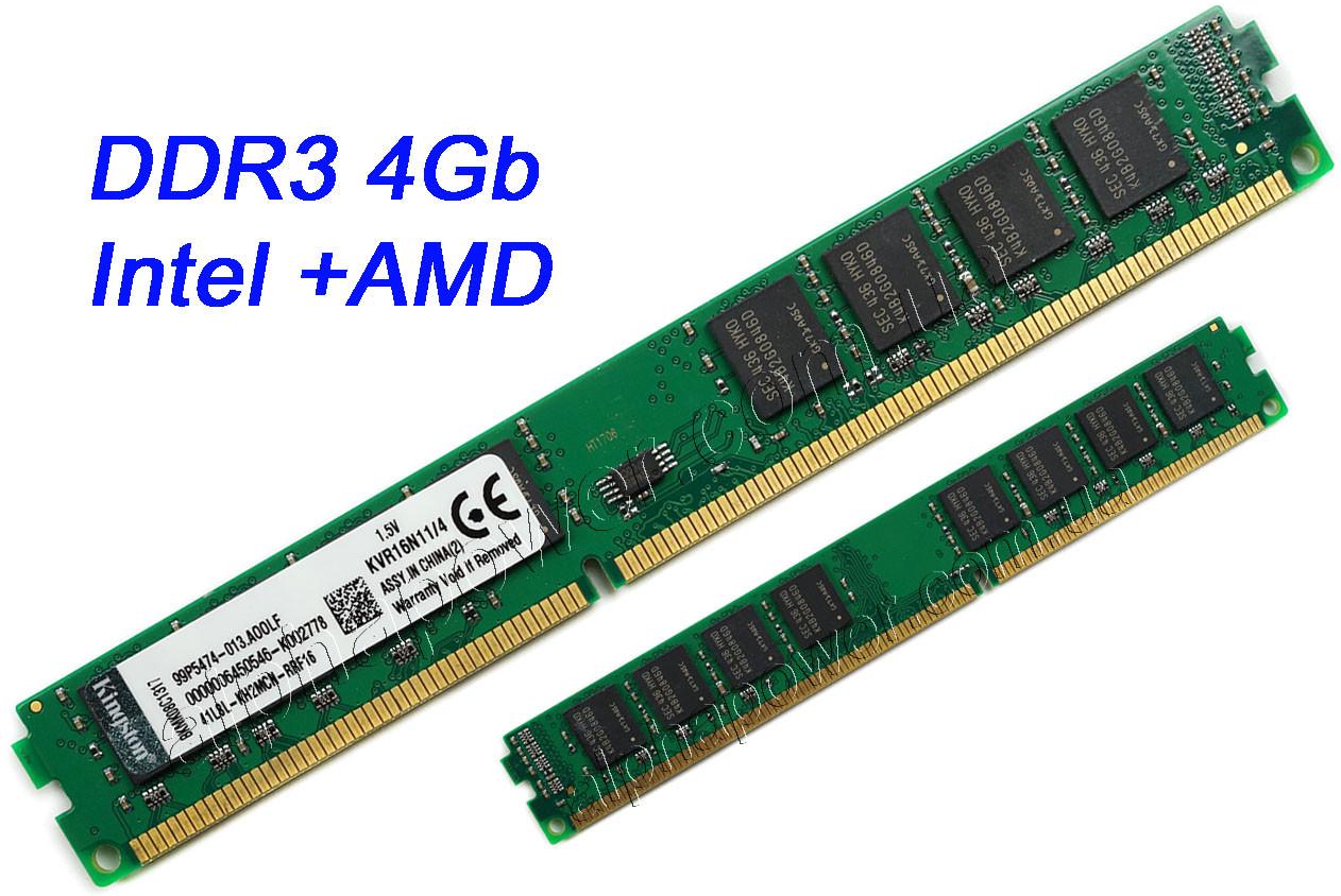 DDR3 4Gb  INTEL и AMD KVR16N11/4G 1600Мгц