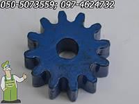Шестерня для бетономешалки на 12 зубов