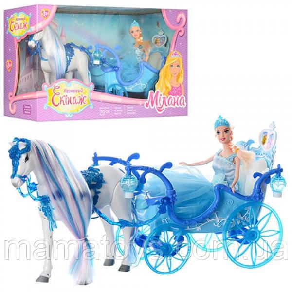 Карета с лошадью и куклой 223A 33 см, свет, лошадь 25 см, (звук, ходит), Кукла 28 см