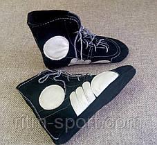 Борцовки самбетки кожаные (размер 30-39), фото 2