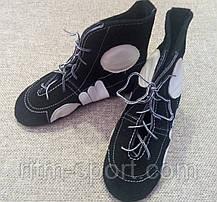 Борцовки самбетки кожаные (размер 30-39), фото 3
