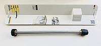 Копье в сборе (400мм) для Karcher HD-серии, фото 1