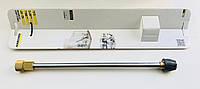 Копье в сборе (400мм) для Karcher HD-серии EASY!Lock, фото 1