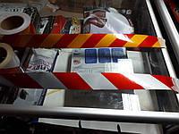 Светоотражающая лента самоклейка 5 см,лента полоска. Габариты.Авто красная с белым