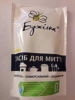 Средство для мытья посуды Пчелка (Бджілка) 500 мл, пакет