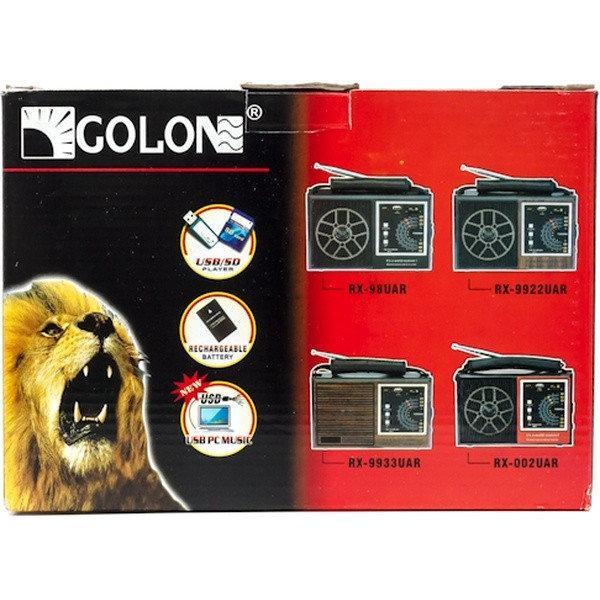 Радиоприемники Golon RX-9922UAR