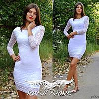 Облегающее гипюровое платье, фото 1