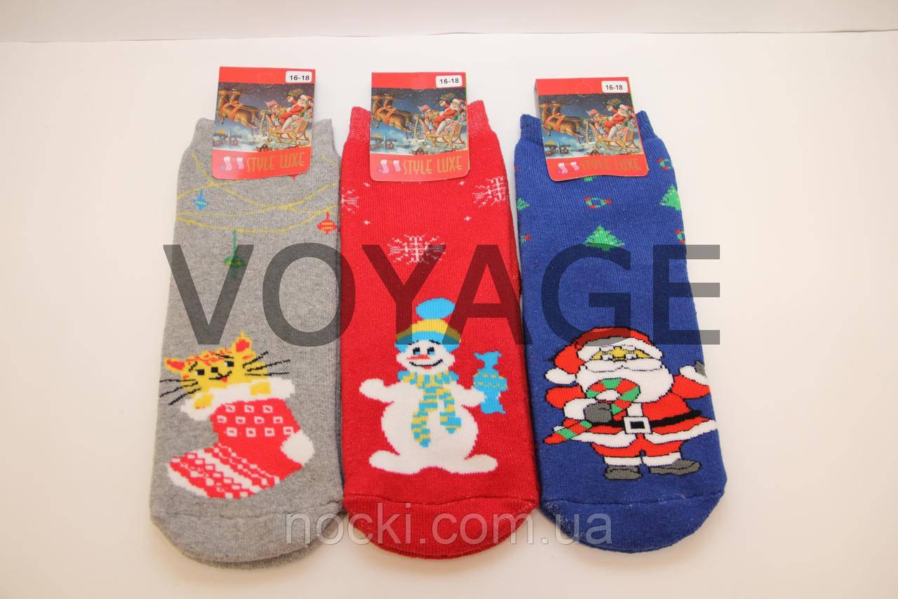 Детские новогодние махровые носки  ТР