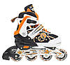 Роликовые коньки Nils Extreme NA1152A Size 31-34 Orange